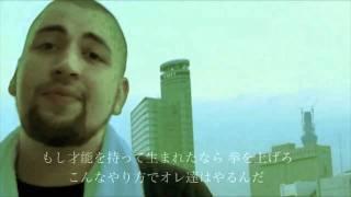CRAZY T 2ND ALBUM 「インとヨウ」からDREAMS.