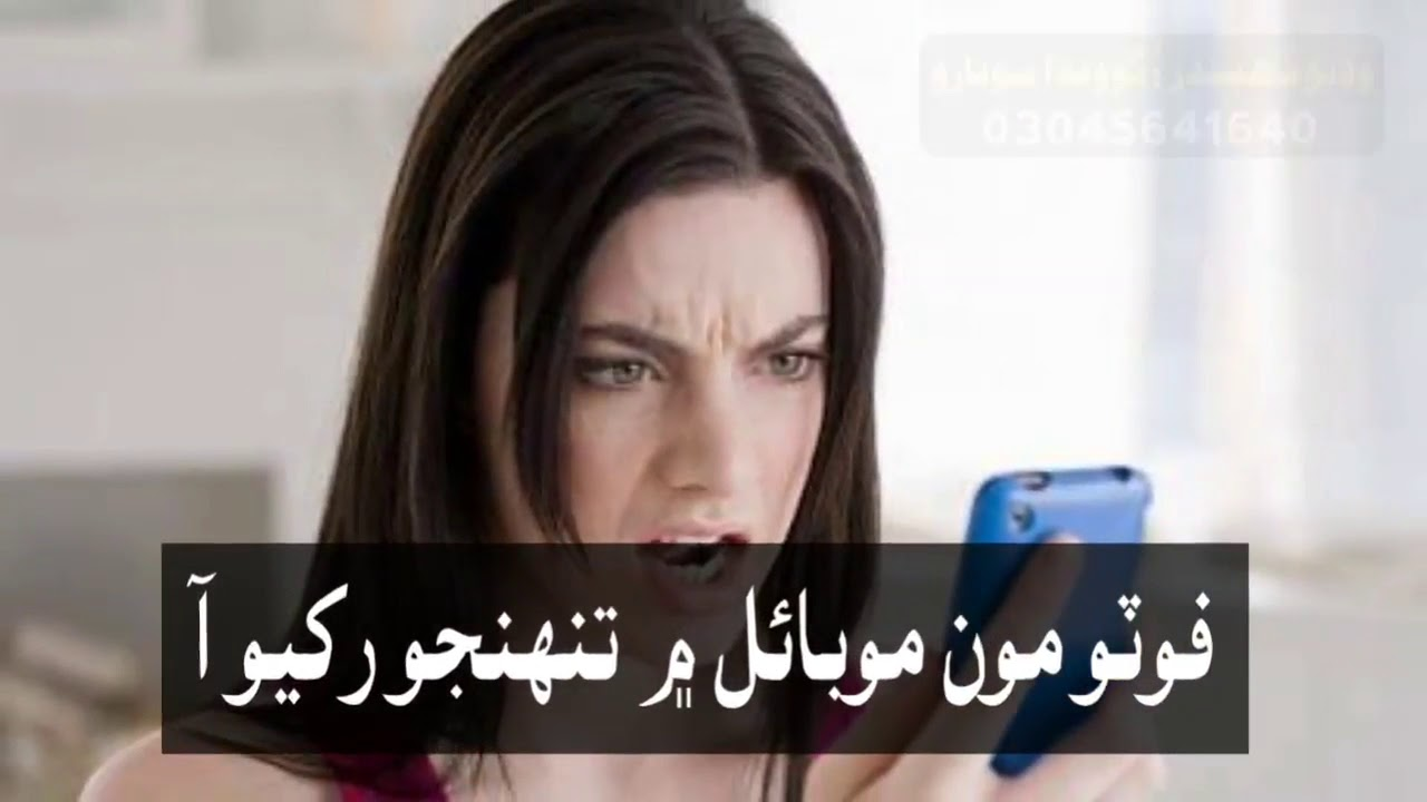 Sindhi Whatsapp Stutus Video Lover Kohistani #1