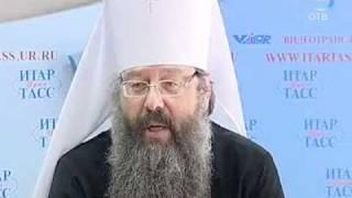 Пояс Пресвятой Богородицы прибудет в Екатеринбург