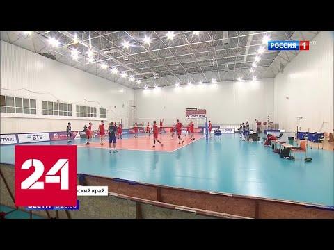 """Путин побывал в """"городе волейбола"""" - Россия 24"""