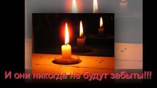 День памяти умерших деток(, 2014-12-05T18:00:57.000Z)