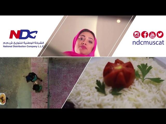 AL WALI BASMATI RICE | الوالي ارز بسمتي |