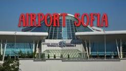 Аэропорт Софии, Болгария !