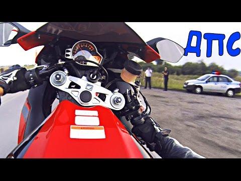 На заднем колесе мимо ДПС - С ДЕВУШКОЙ на мотоцикле
