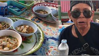 ซดก๋วยเตี๋ยวหมด5 ชาม ยายแหลมหนุ่มโจเดินชิวๆที่ตลาดน้ำ นนทบุรี