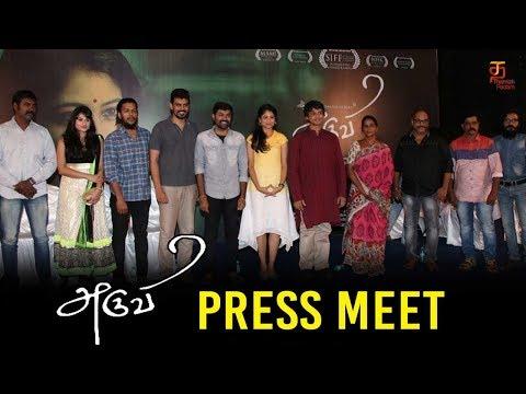Aruvi Press Meet | Latest Tamil Movie | SR...