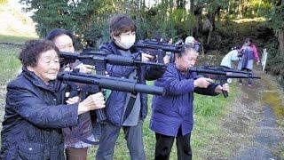 挑戰新聞軍事精華版--婆婆媽媽上戰場?日本農婦學操槍趕猴照被PS惡搞