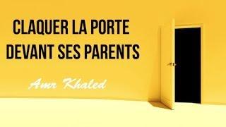 """Claquer la porte devant ses parents - """"Un sourire d'espoir 2"""" Amr Khaled"""