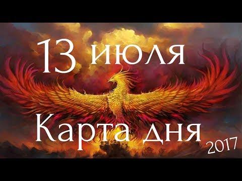Тридевятое Царство. Магия, руны, обучение магии