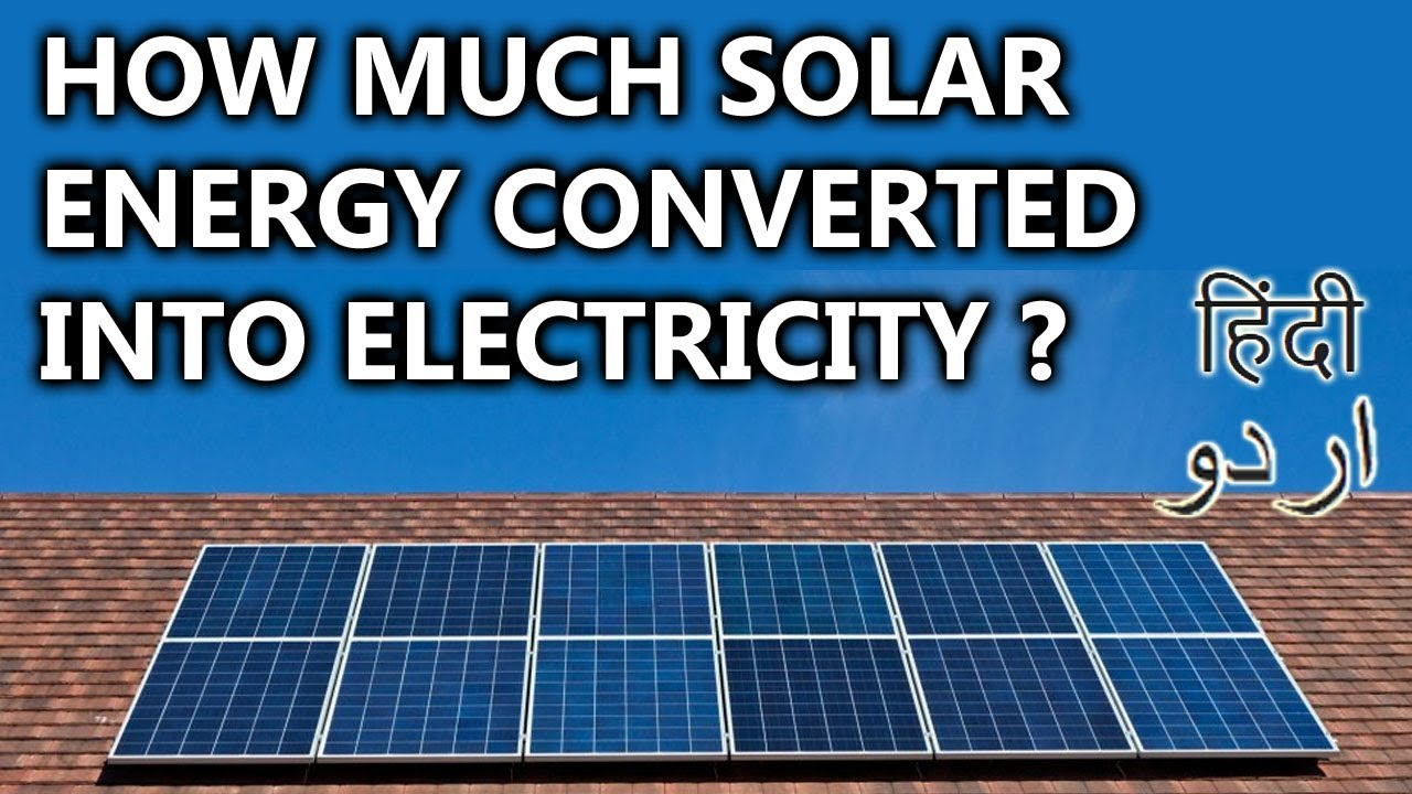 2 How Much Of Solar Energy Converted Into Electrical Energy Animated Video Tutorial Youtube