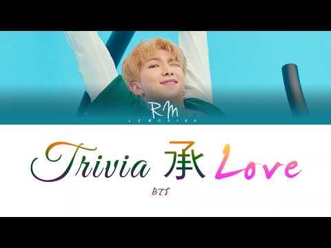 BTS (방탄소년단) - Trivia 承 : Love [Color Coded Lyrics/Han/Rom/Eng]
