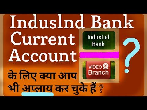 क्या आपने भी Induslnd Bank में current account के लिए अप्लाय किया है और ckyc no. आ चुका है