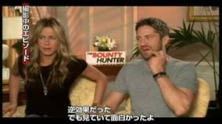 映画『バウンティー・ハンター』インタビュー映像
