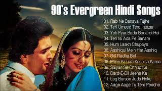 90's Evergreen Hindi Songs - Kumar Sanu & Alka Yagnik & Anuradha Paudwal