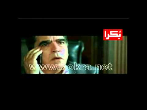 Shahid Live Mosalsalat