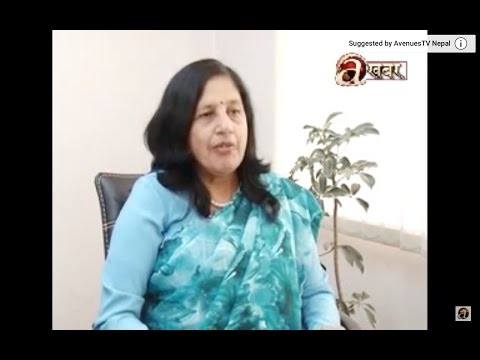 Professor dr sudha tripathi biography in nepali