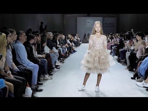 Polina Golub   Fall Winter 2018/2019 Full Fashion Show   Exclusive