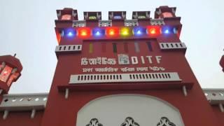 last holiday and last day of ditf dhaka international trade fair 2016