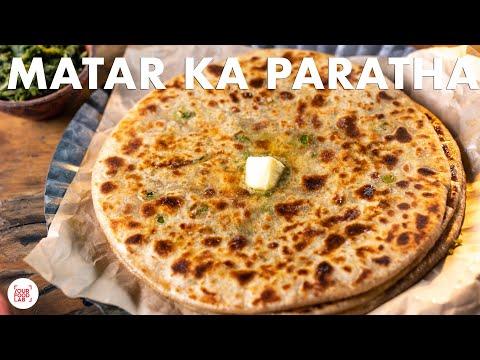 Matar Ka Paratha | Thecha Recipe | Chef Sanjyot Keer