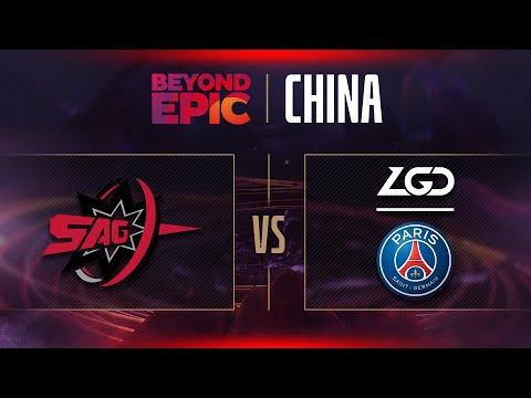 SAG Vs PSG.LGD Game 2 - Beyond Epic: CN - Losers' Round 1 W/ MLP & Danog
