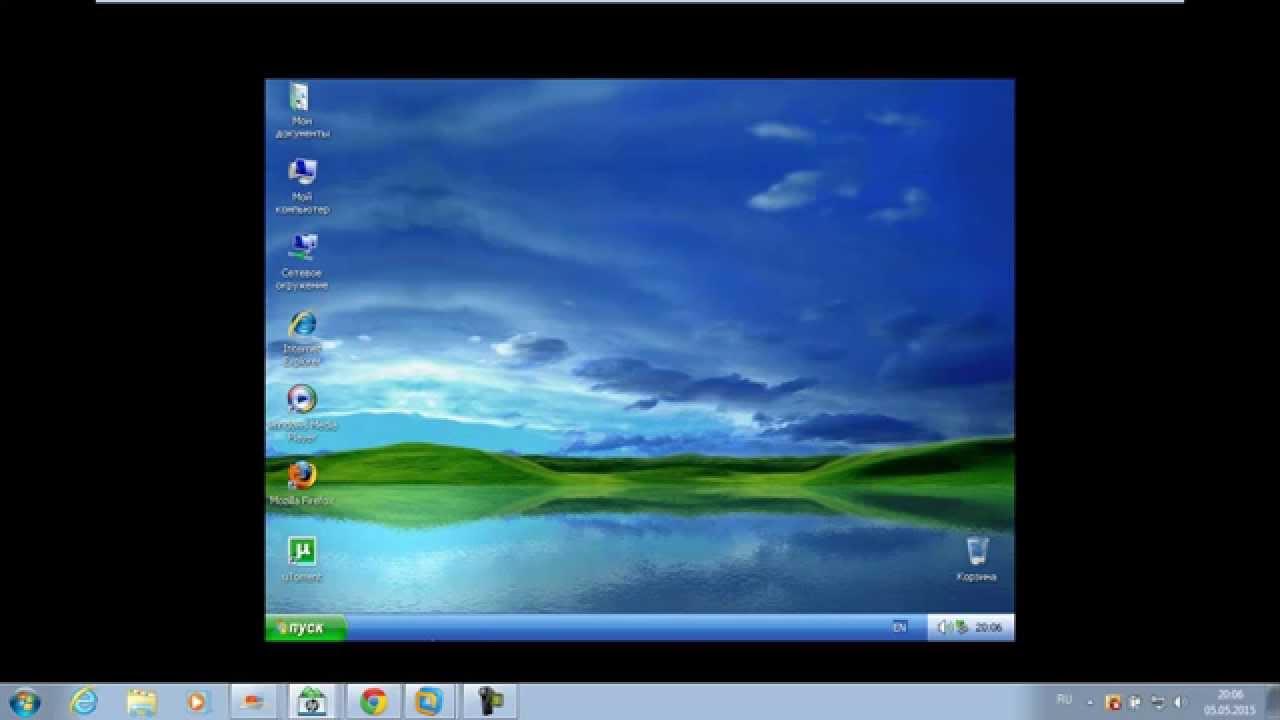 Скачать установочный диск windows xp zverdvd final 2014. 5 + alkid.