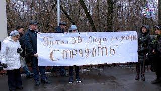 Газпром, мечты сдуваются! Путин не помог дачникам
