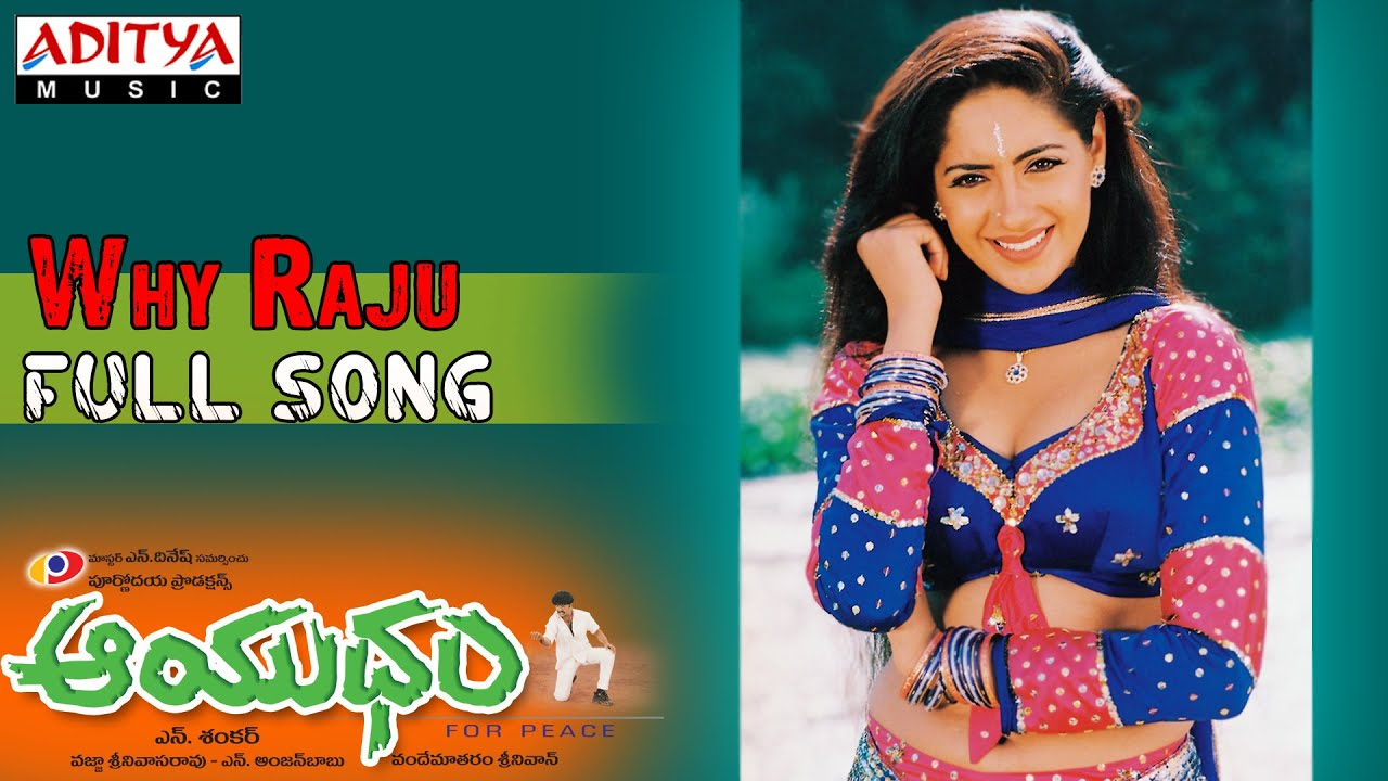 Aayudham telugu movie || meghale evela full song || rajashekar.