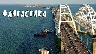 Крымский мост(20.07.2019) Супер красивые кадры! Отсыпка балласта к АРКЕ продолжается