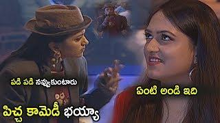 Suma Unseen Hilorious Fun With This Beautiful Girl at Agent Sai Srinivasa Athreya Event | LA Tv