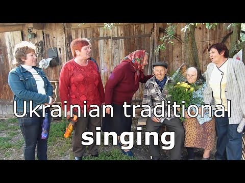 UKRAINIAN TRADITIONAL WOMEN SINGING! Многії літа