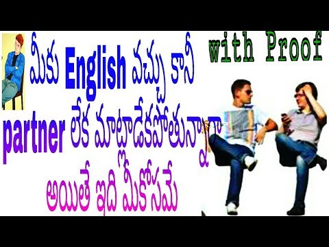 How to Find Spoken English Partner in online|Speak fluently|Harikrishna Creations