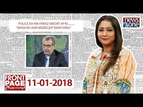 Front Page - 11-Jan-2018 - News One