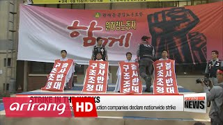 Workers at shipbuilding and plant construction companies to strike next week