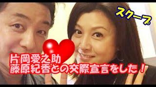 引用:http://ommki.com/news/archives/5341 上地雄輔(遊助)が結婚!...