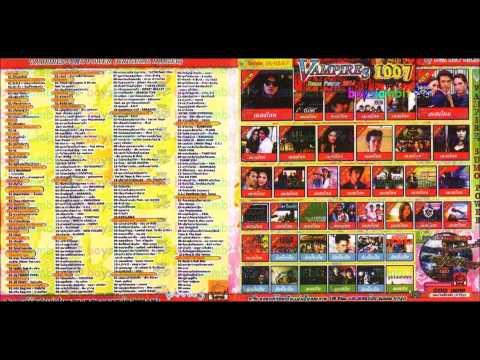 โหลดฟรี Vampires Sumo Power 2014 Vol.1007 ออกวันที่ 25 กุมภาพันธ์ 2557