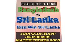 GS Cricket Prediction | नेपाल WILLLURE LV