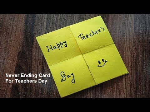 DIY - NEVER ENDING Card For Teacher's Day | Handmade Teachers day card making idea