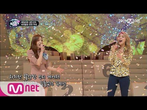 [ICanSeeYourVoice] Guangzhou Model 'Singing got better' EP.11