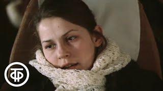 Солнечный ветер. Глава 2. Возвращение домой (1982)