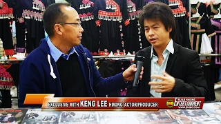 SUAB HMONG E-NEWS:  Exclusive with KENG LEE on