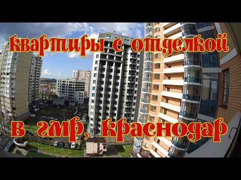 НОВОСТРОЙКИ ТЮМЕНИ: Квартиры от застройщика - 2016. . АН