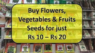 Buy Seeds for Just Rs 10 - Rs20 ! Flower, Fruits & Vegetable seeds online for Rs 10 - Rs 20