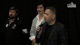 Николай Расторгуев представил фильм «72 часа» в Нижнем Новгороде