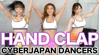 HAND CLAP踊ってみました! 一緒に踊って2週間で10キロ痩せよう     We tried dancing HAND CLAP! Let's dance with us to lose 10kg in 2 weeks KAREN ...