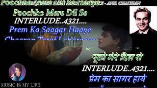 Tum Bin Jeevan Kaise Beeta Karaoke With Scrolling Lyrics Eng. & हिंदी