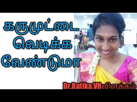 boost-ovulation-in-natural-way-in-tamil-|-doctor-rafika-vr