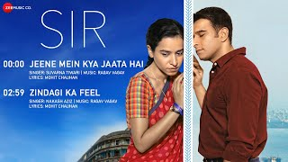 Sir - Full Movie Audio Jukebox   Tillotama Shome, Geetanjali Kulkarni & Vivek Gomber
