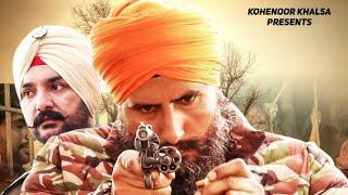 New Punjabi Film 2020   o Sidhu Gangster    Kohinoor Khalsa