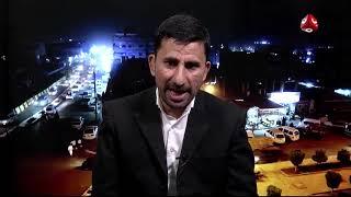لماذا تتجاهل سلطات مأرب الاعتداءات على النازحين في حي الروضة | مع رئيس الوحدة التنفيذية بصنعاء