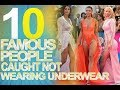 10 Famous People Caught Not Wearing Underwear